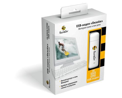 Usb-модем билайн 3g edge gprs в категории сетевое оборудование